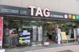 文具店TAG