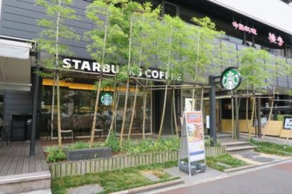 スターバックスコーヒー からすま京都ホテル店の画像1