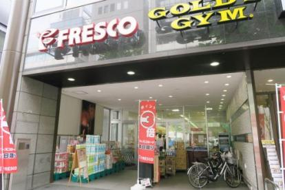 フレスコ 烏丸店の画像1