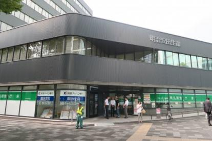 明治安田生命保険相互会社京都支社の画像1
