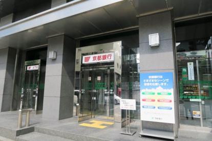 京都銀行三条支店の画像1