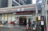セブンイレブン JR西大路駅前店