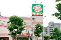 ライフ新大塚店