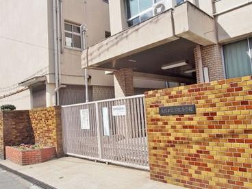 大阪市立岸里小学校の画像1