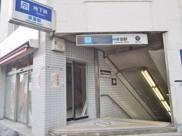 大阪メトロ四つ橋線「岸里」駅の画像1