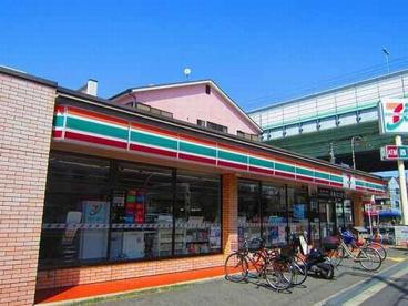 セブンイレブン大阪岸里3丁目店の画像1
