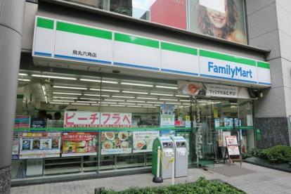 ファミリーマート 烏丸六角店の画像1