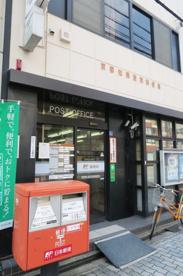 京都知恩院前郵便局の画像1