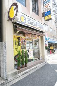 カレーハウスCoCo壱番屋 京都四条大宮店の画像1