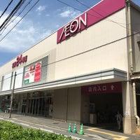 イオンタウン小阪の画像1