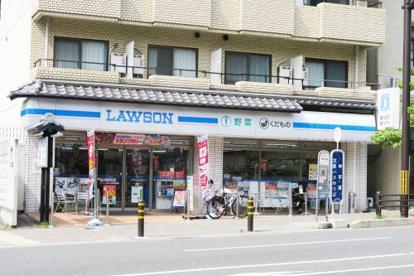 ローソン 東山三条神宮道店の画像1