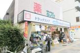ダックス下京五条高倉店
