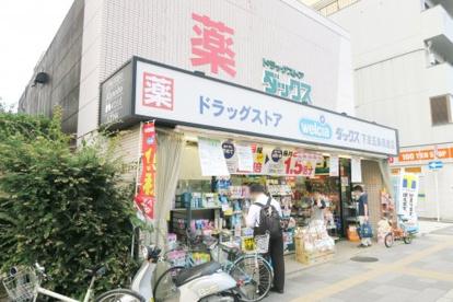 ダックス下京五条高倉店の画像1