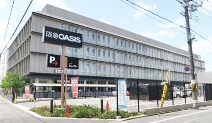 阪急OASIS(オアシス) 西院店の画像1