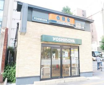 吉野家 烏丸五条店の画像1