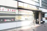カレーハウスCoCo壱番屋 烏丸五条店