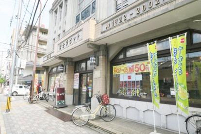 なか卯 七条新町店の画像1