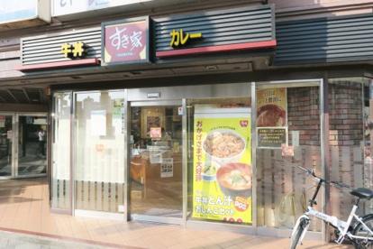 すき家 烏丸七条店の画像1