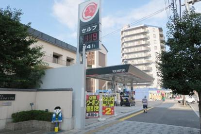 出光リテール販売(株)関西カンパニー セルフ七条SSの画像1