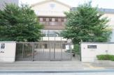 京都市立下京渉成小学校