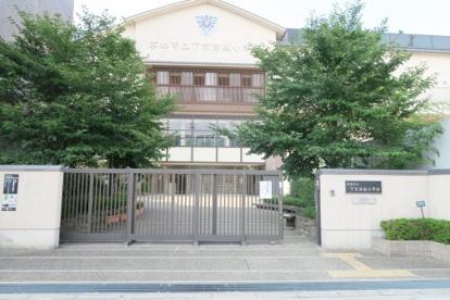 京都市立下京渉成小学校の画像1