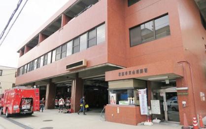 東山消防署の画像1