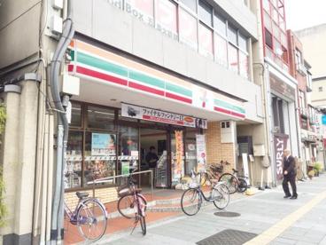 セブンイレブン 東山五条店の画像1