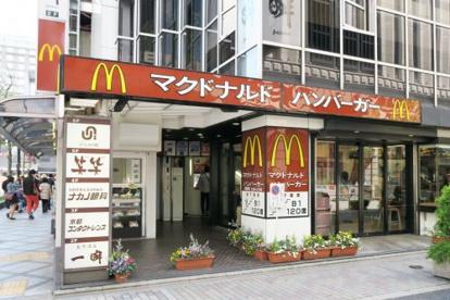マクドナルド 京都駅前店の画像1