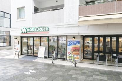 モスバーガー 烏丸御池店の画像1