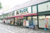 ダックス京都御池店