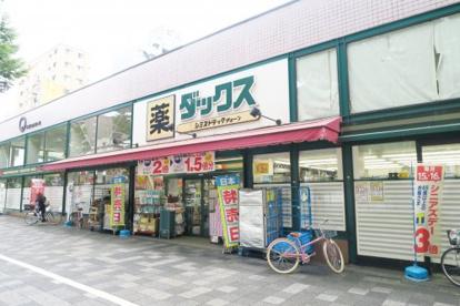 ダックス京都御池店の画像1
