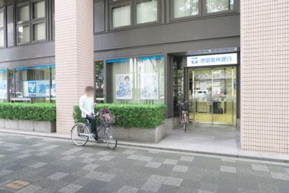 池田泉州銀行京都支店の画像1