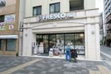 フレスコプチ 新町御池店