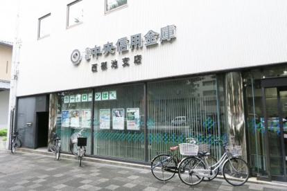 京都中央信用金庫西御池支店の画像1