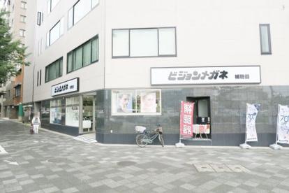 ビジョンメガネ 堀川店の画像1