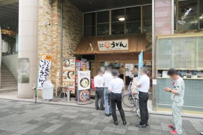 いきいきうどん烏丸御池店の画像1
