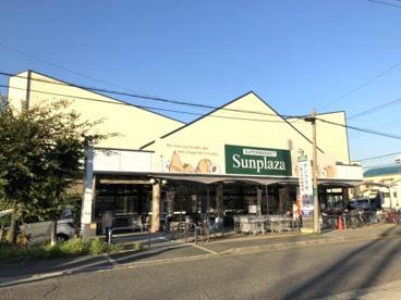 サンプラザ 三国ヶ丘向陵西店の画像1