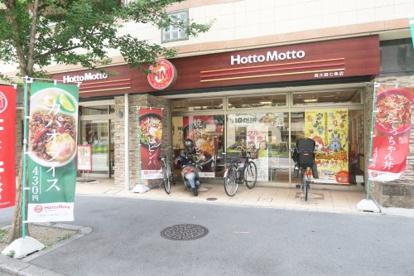 ほっともっと 西大路七条店の画像1