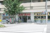 スギ薬局西大路五条店