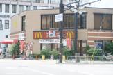 マクドナルド 西大路五条店