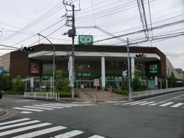 サミットストア横浜岡野店の画像1