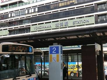 JR横浜駅1の画像1