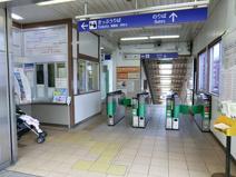 相模鉄道平沼橋駅