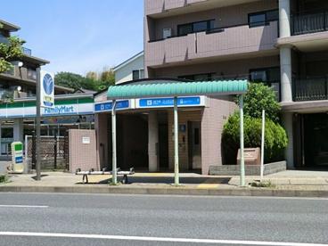 ブルーライン三ツ沢上町駅の画像1