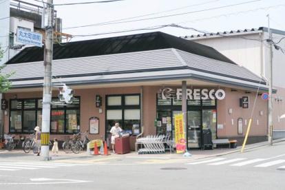 フレスコ 御前店の画像1