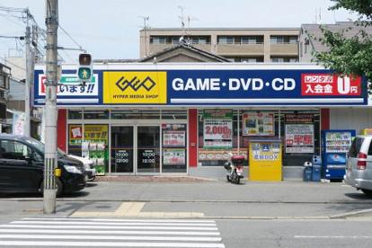 ゲオ 円町店の画像1