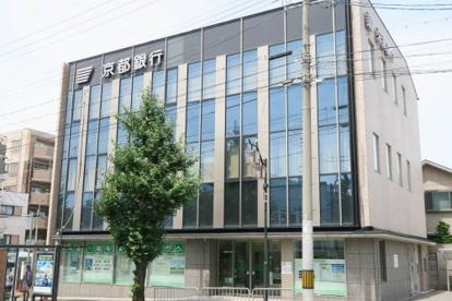京都銀行円町支店の画像1