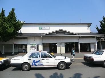 JR大口駅の画像1