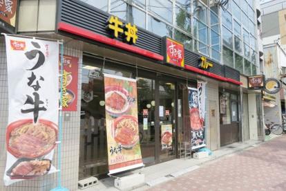 すき家 円町店の画像1
