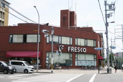 フレスコ 西大路店の画像1